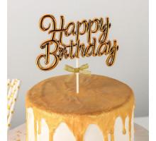 Топпер на торт «С днём рождения», 17×11 см, цвет золотой