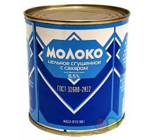 Молоко цельн. сгущен с сахаром ГОСТ ж/б 380 гр.